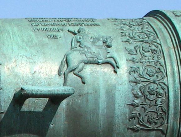 Czar Fyodor Ivanovich em seu cavalo. Fonte: Wikipedia [1].